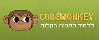 קודמאנקי - ללמוד לתכנת בקלות